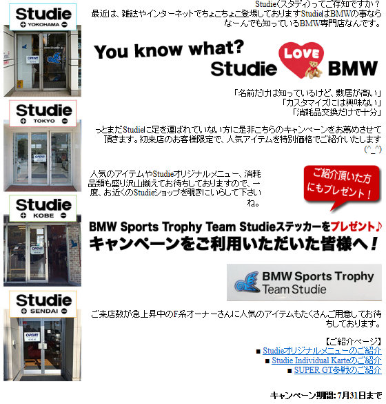 StudieAG ご新規キャンペーン.jpg