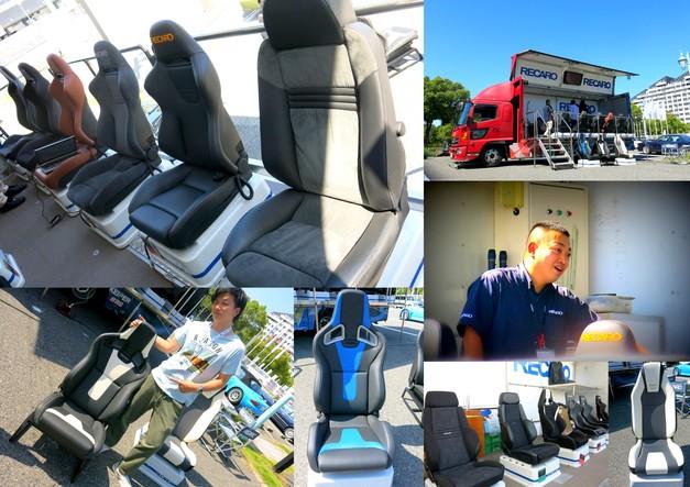 RECARO トラックイベント Studie神戸 2014年9月.jpg
