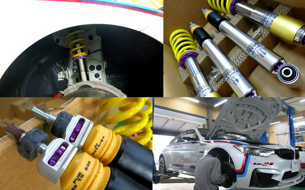 F80F82M3M4 KW_Ver3 サスペンション StudieAG.jpg