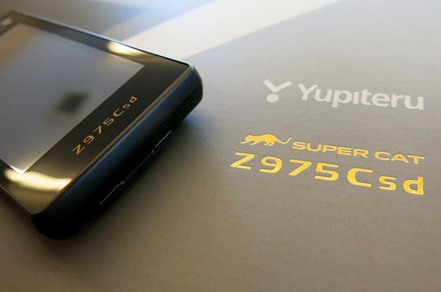 YUPITERU Z975Csd StudieAG.jpg