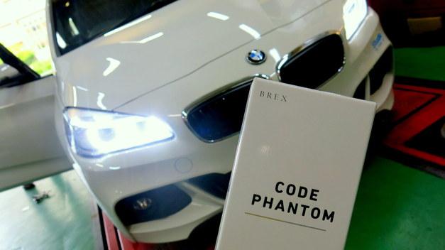 BMW ActiveTourer F45 StudieAG BREX CODE PHANTOM.jpg