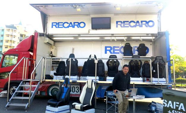 RECARO イベント 2015年9月 StudieAG.jpg