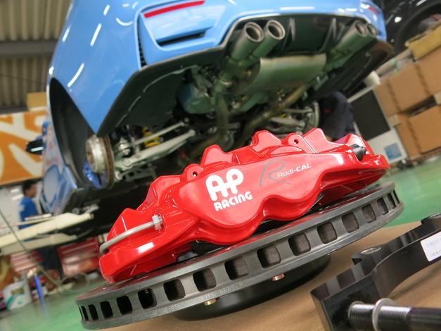 StudieAG +KOBE- AP RACING Radi-CAL F82M4 001.jpg