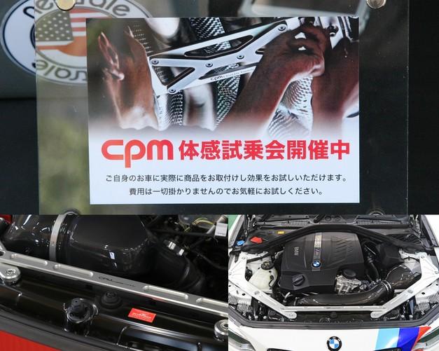 StudieAG CPM2017-05-28.jpg