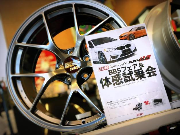 Studie スタディ BMW BBS 神戸 イベント.JPG