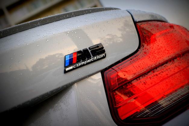 Studie BMW ビーエムダブリュー F87M2Competition AKRAPOVIC Brembo BBS 01.JPG
