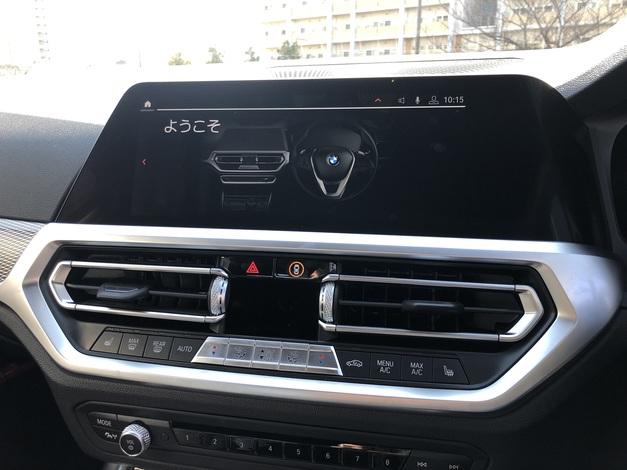 Studie Demo Car New3series G20 330i MSport 05.JPG