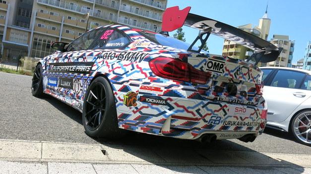 Studie BMW  Tuning BMW Team Studie M4GT4 3.JPG