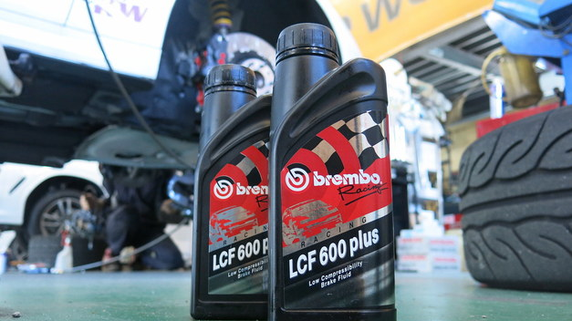 Studie BMWTuning Brembo GT-S Kit F87M2 1.JPG